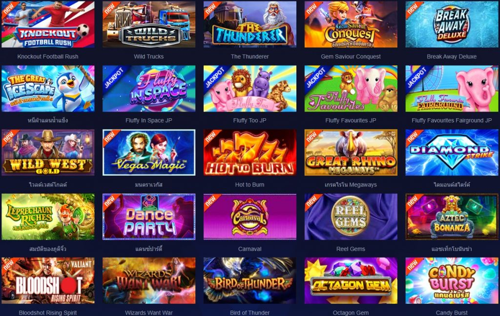 เกมออนไลน์ได้เงินจริง คาสิโนออนไลน์ แหล่งรวมเกมมากมายกว่า 1,000 เกม